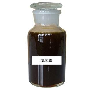 44%三氯化铁溶液